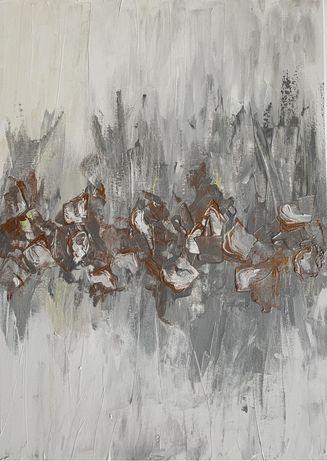 Абстрактна картина