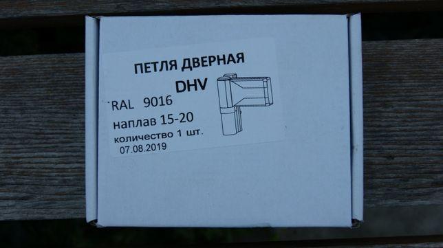 Петля для пластиковых дверей DHV