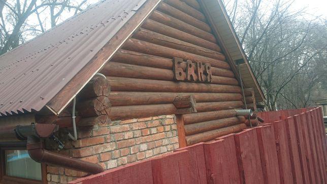 Баня Боздош. Сибирская баня в Ужгороде! Боздош