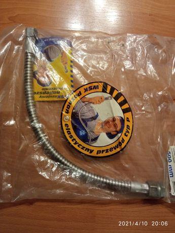 Przewód do gazu elastyczny 500 mm- nowy