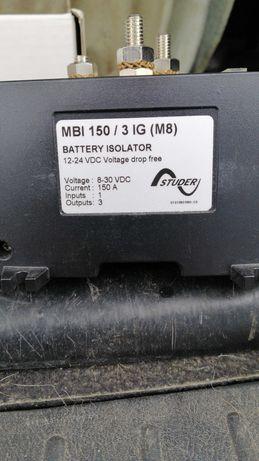 Батарейный изолятор на 150 Ампер