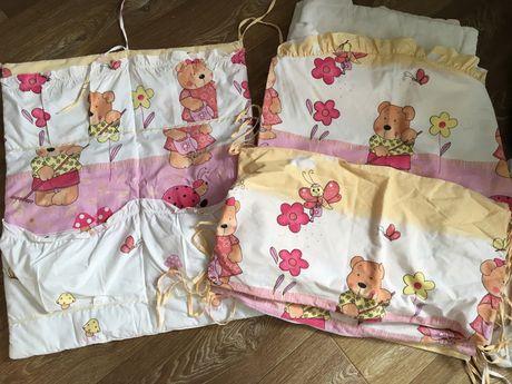 Детская постель бортики в кроватку