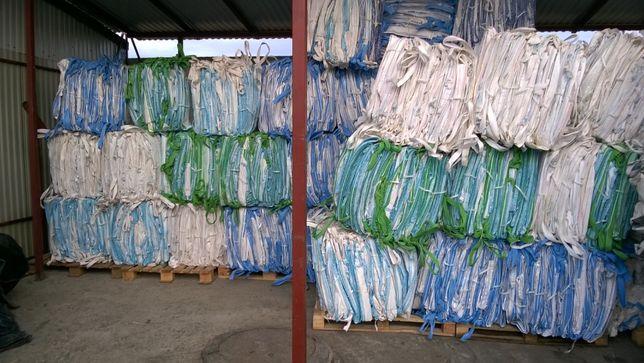 big bag bags 90/90/135 cm Hurtowa sprzedaż - niskie ceny