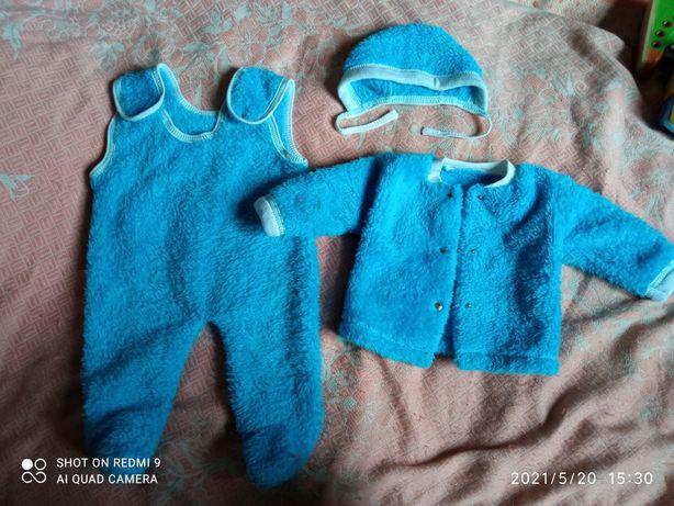 Махровый костюм на новорожденного
