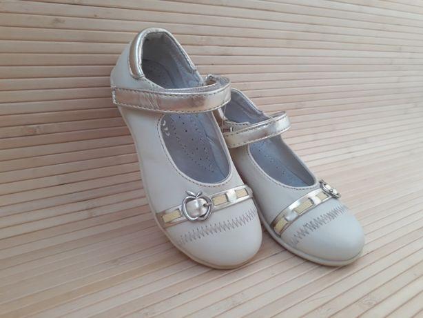 Новые легкие бежевые туфли туфельки для девочки