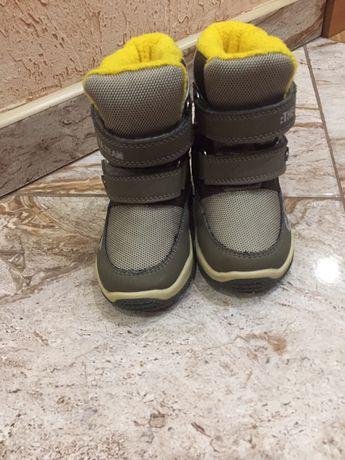 Ботінки, черевики зимові для близнят/двійнят