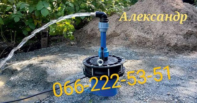 Бурение  скважин на воду по доступным ценам