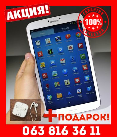 "Планшет Самсунг Samsung Galaxy Tab10"" 4/32Гб 8ядер+2sim+4G+GPS+Подарок"