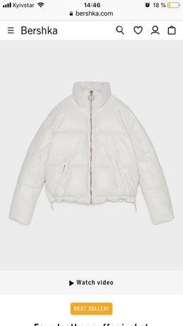 Куртка бершка Bershka