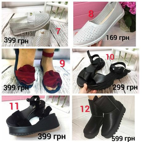 Взуття жінкам чоловікам діткам кросівки мокасини босоніжки