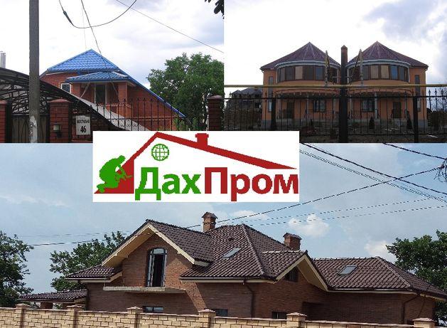 Строительные услуги,Строительство домов,гарантия качества и низких цен