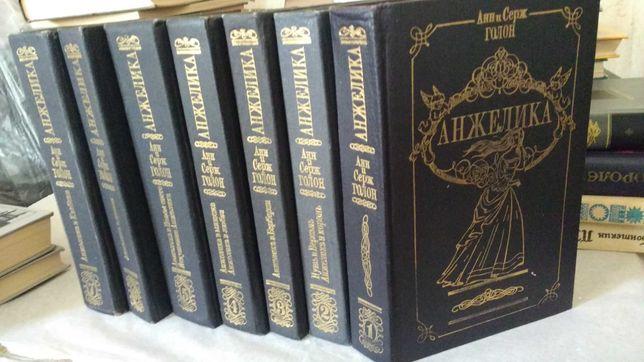 """Продам книги ,,Анжелика""""7 томов"""