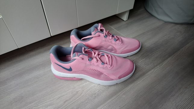 Adidasy Nike Air Max advantage r. 36 różowe fitness