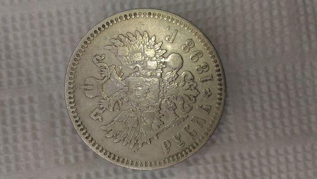 Монета Оригинал Серебро 1898 Г.