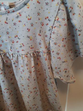 Bluzeczka Zara 104