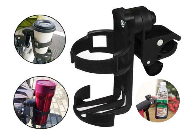 Подстаканник для коляски, держатель бутылок и стаканов на коляску