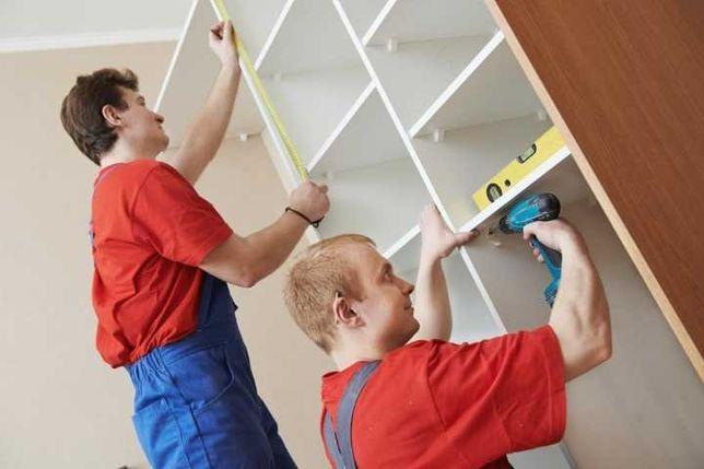 Услуги сборки, разборки мебели