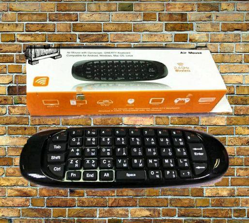 Пульт клавиатура Air Mouse C120