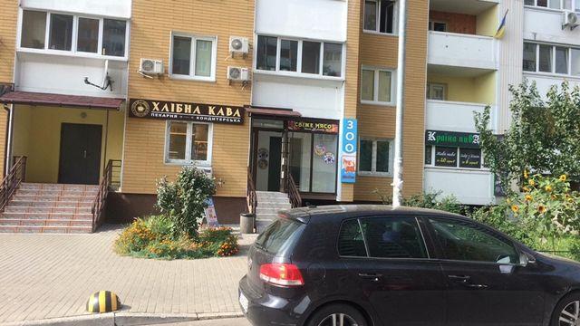 Продажа помещения г. Вышгород