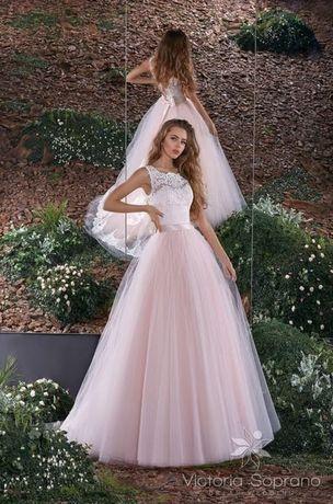 Suknia ślubna - pudrowy róż
