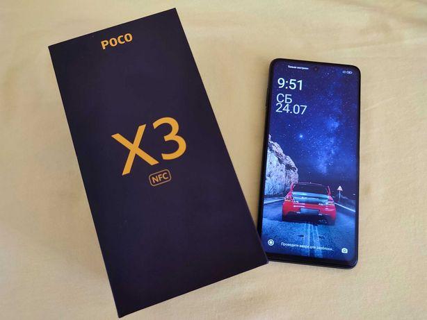 Xiaomi Poco X3 NFC 6/128 Shadow Gray
