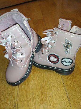 Ślicznie buty 26 dla dziewczynki Nelli blu