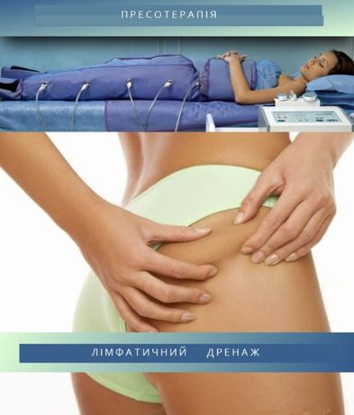 Лимфодренажный масаж