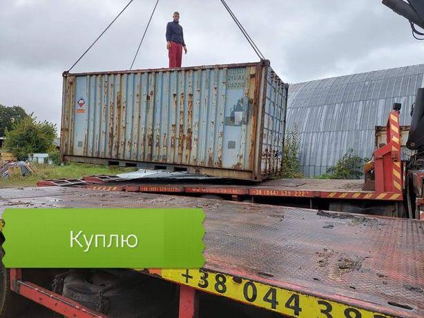 контейнер вагончик побутiвка