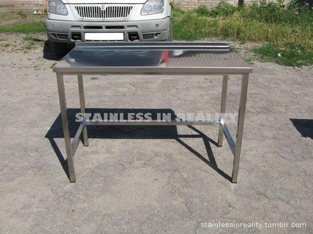 Стол производственный СП 1100х600х850