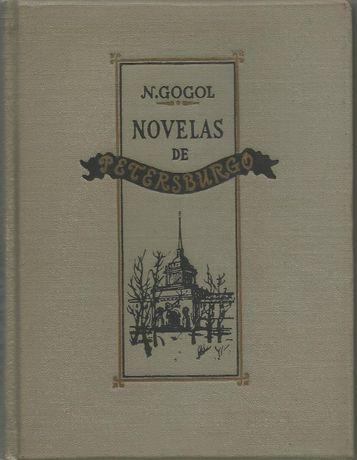 Nikolai Gogol - novelas de Petersburgo
