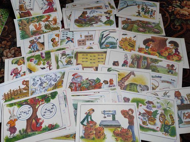 Картки для занять з математики уроки карточки дидактичний матеріал нуш