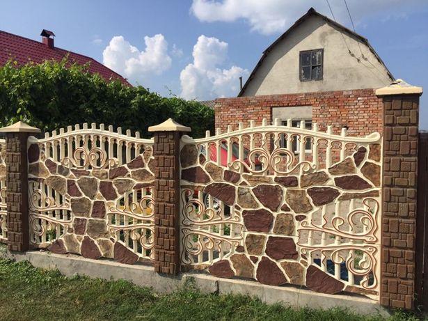 Огорожа,еврозабор,забор,бетона огорожа