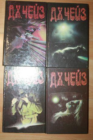 Д. Х. Чейз  4 книги.