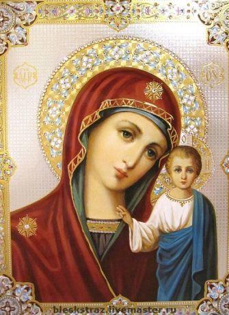 Икона Божией Матери , ручная работа, алмазная живопись