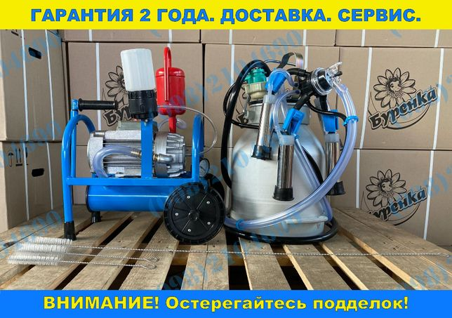 "Доильный аппарат масляный / ""Буренка-1 комби 3000"" / Скидка 250 грн!"