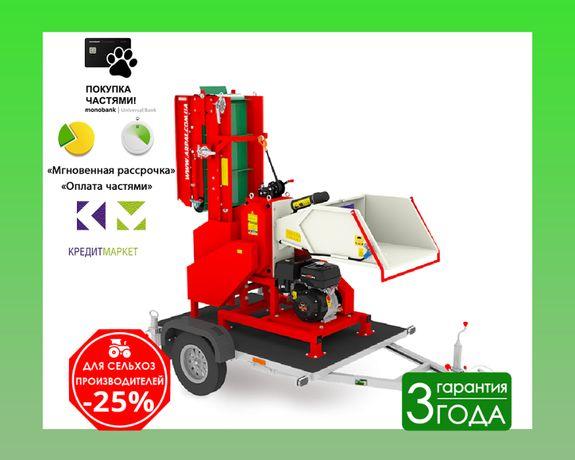 Дробилка для веток Измельчитель веток Arpal АМ-120БД-К PRO 10 м3/ч