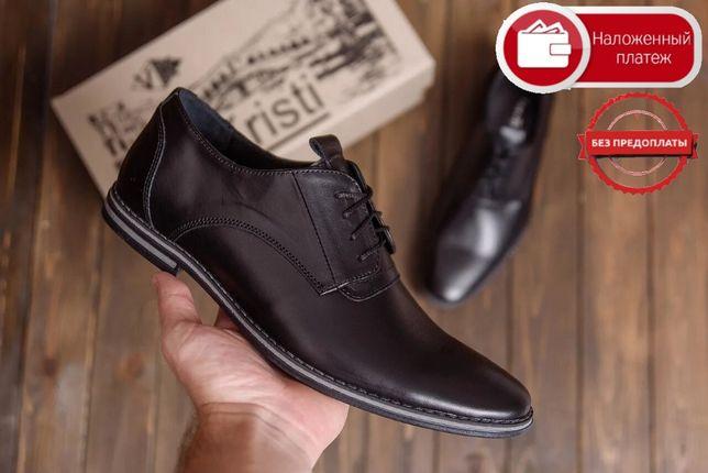 Новые Мужские кожаные туфли классика VаnKrіstі 343 кожа Без предоплты