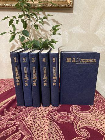 М.А. Алданов в 6-ти томах