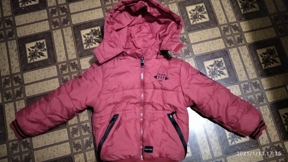 Детская зимняя куртка Хмельницкий - изображение 1