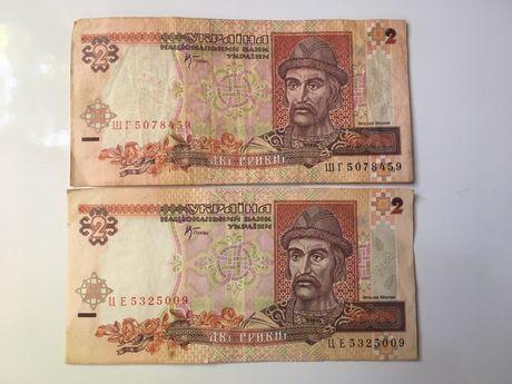 2 гривны 2001 года