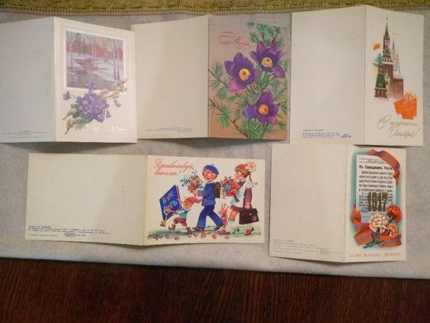 продаются открытки СССР