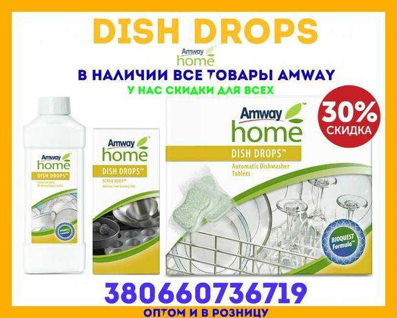 Dish Drops Amway Моющее для посуды Амвей Диш Дропс купить оптом