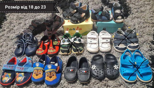 Кроссовки босоножки ботинки тапочки туфли