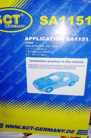 Салонный фильтр SCT SA 1151 Для ВАЗ 2110 1,5 и 1,5i