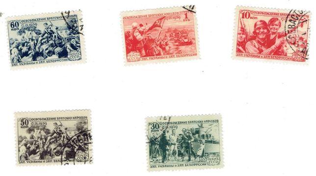 znaczki z 17 września 1939 roku