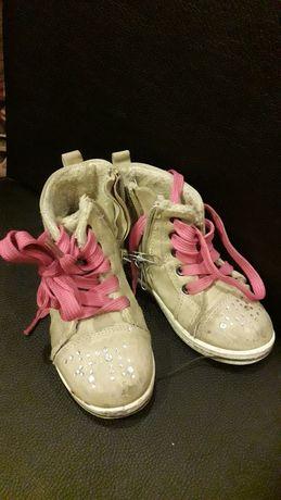 Buty dziewczęce baleriny za darmo