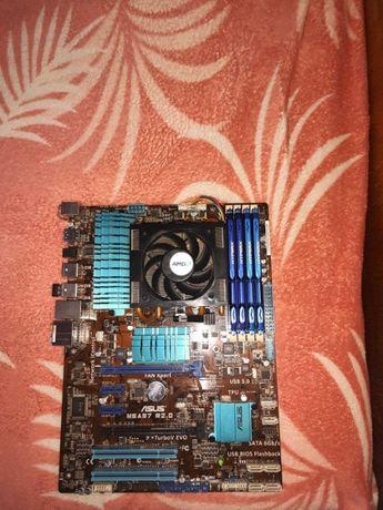 M5A97 R2.0 + FX 6100 + Медное Охлаждение (АМ3+)