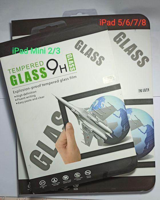 "Película Vidro Temperado P/ iPad Mini 2/3 / iPad 5/6/7/8 / 10.2"" -24h"