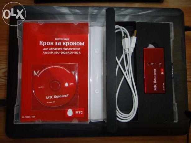Беспроводный 3G Модем МТС Коннект AnyDATA ADU-500A