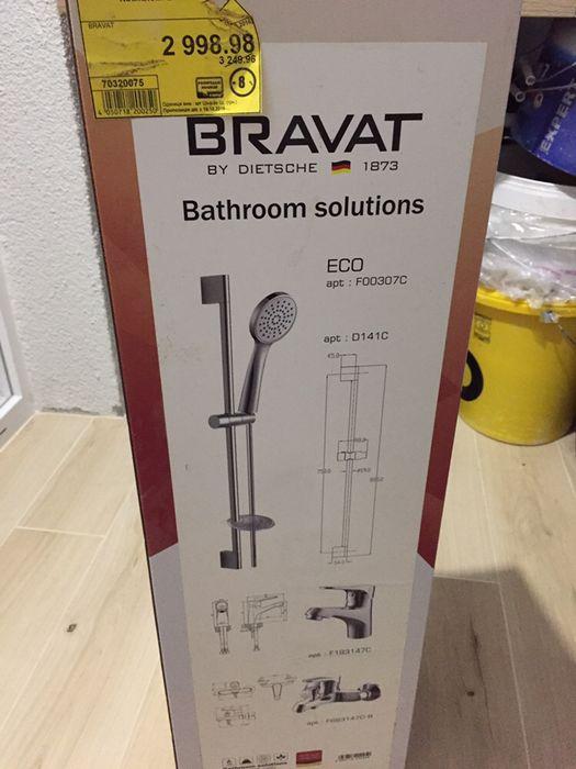 Крани змішувачі для ванної кімнати Львов - изображение 1